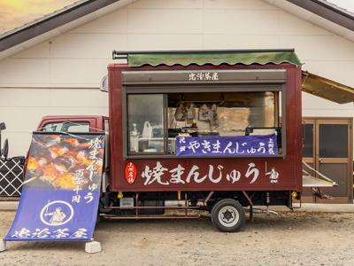 群馬県内を焼きまんじゅう移動販売をしている忠治茶屋のキッチンカー2
